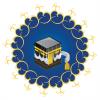 Хадж Халима Али — 6: великолепная Кааба