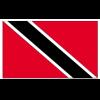 Хадж Халима Али — 1: покидая Тринидад