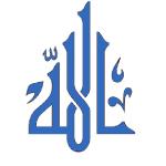 Хадж Халима Али — 9: после умры