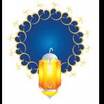 Хадж Халима Али — 7: завершение умры
