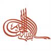 Исполнение умры за других мусульман
