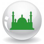 Можно ли начать вторую умру с Мечети Аиши?