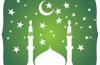 Хадж Халима Али — 29: в Медину!