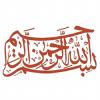 Если совершил умру в месяцы хаджа, обязан ли теперь исполнять хадж?